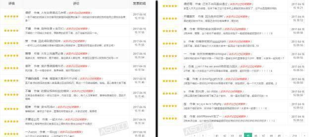 "App运营丨【独家】苹果App Store应用评论遭狂删,开发者""优化""别触线"
