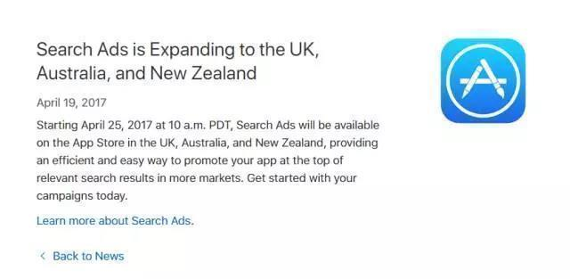 App运营丨ASM重大变化:4月26日新增3个国家与广告系统2大更新