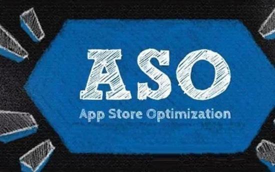 ASO优化一定要避免以下几个错误