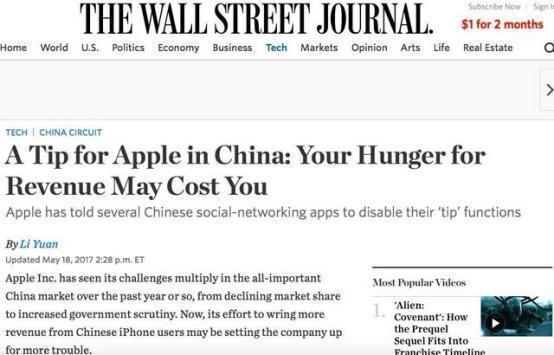 数据运营丨继微信之后,苹果谋划扩大封杀国内APP范围!网友:真敢玩火?
