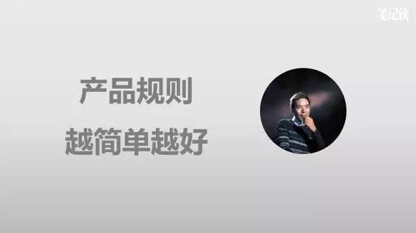 微信之父张小龙内容分享:让用户保持饥饿,保持愚蠢