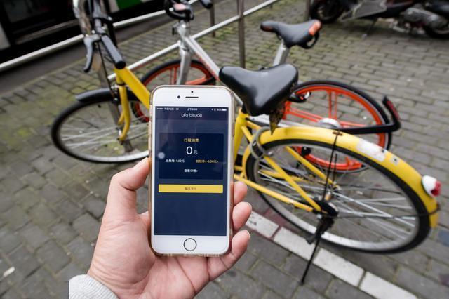 """数据运营丨共享单车上演""""圈地运动"""" 大批App将上线扫一扫骑车"""
