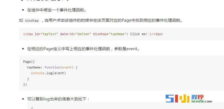 小程序丨view标签不能自定义属性存数据吗?我想存数据咋办??