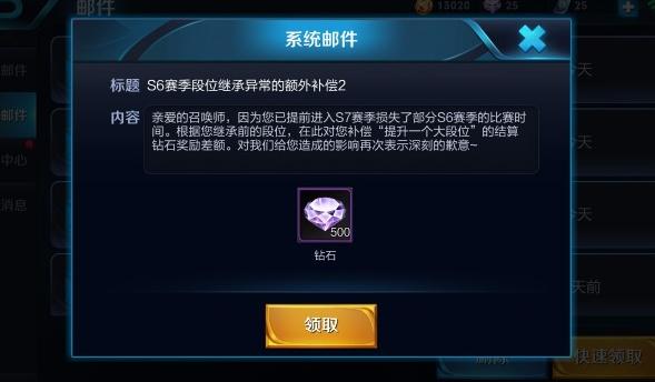 产品BUG后补救策略:王者荣耀公关有道,阴阳师被批诚意不足