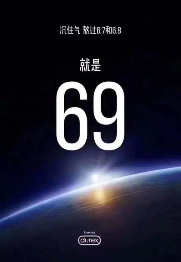 冈本海报设计说明