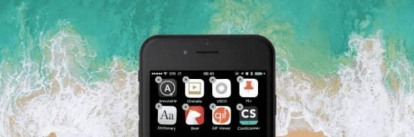 iOS 11,让一大批第三方应用为之颤抖