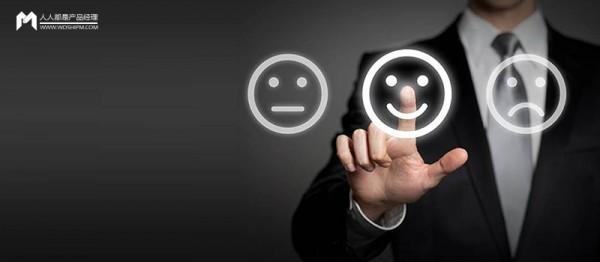如何提升消费者的感知体验,从而提升满意度?
