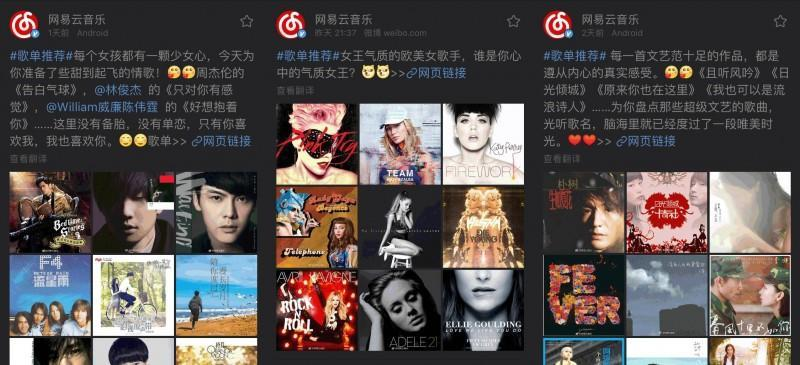 QQ音乐产品竞品分析报告(八千字干货)