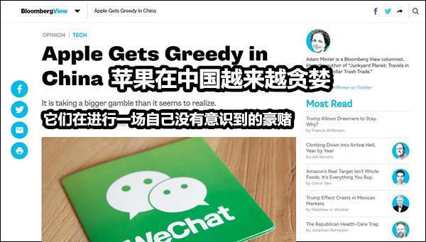 App Store10万应用程序被清理下线,苹果声明:并非针对中国开发者