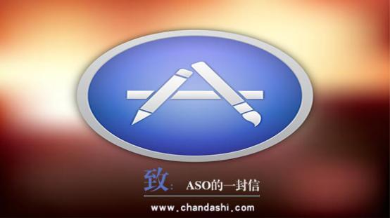 致ASO的一封信:新版App Store中ASO将更重要