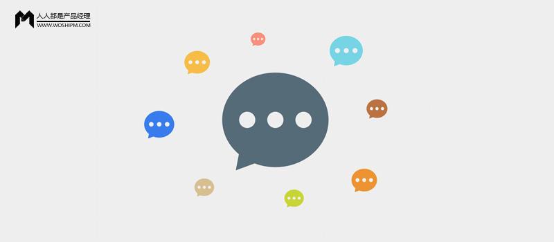 以滴滴出行为例,谈谈如何分析用户评论
