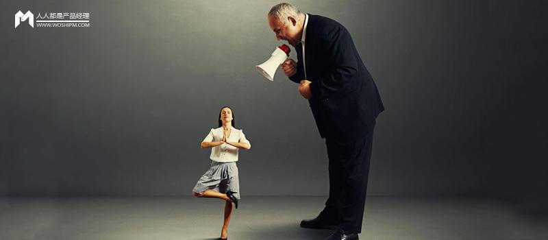 """四招教你怼一怼老板的""""拍脑袋""""需求"""