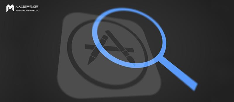App Store 大改版:解读iOS 11中App Store的所有变革