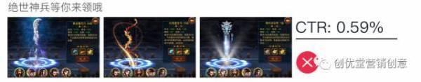 超赞!游戏信息流广告60+实战案例分析,学着点!
