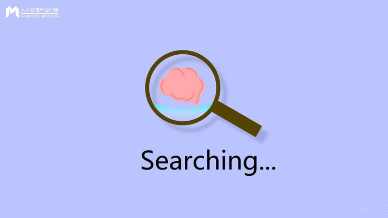 产品经理需要了解的搜索算法:搜索引擎之倒排索引