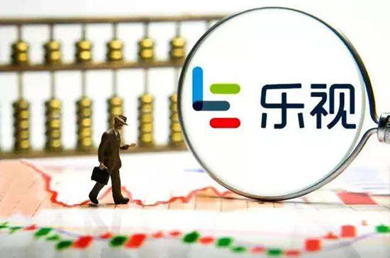 数据运营丨【午报】乐视系公司重新站队 餐饮类排队APP相继获融资