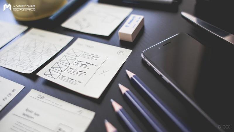 产品经理是否需要会设计?
