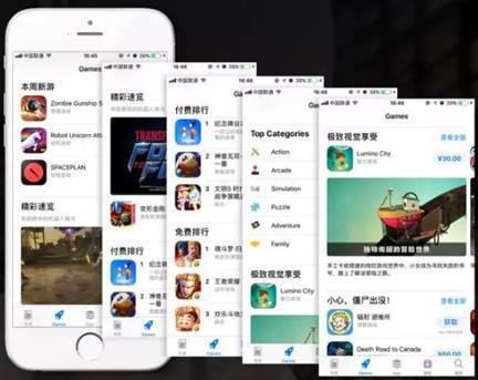 赶在ios11发布之前,谈谈如何获得新版AppStore流量红利 第2张