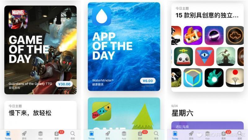 比iPhone8更重要的新App Store,给内容产品的未来指出明路