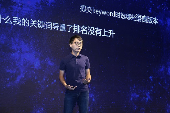 冯珏曦:iOS营销3个阶段,ASO、ASM、竞品追踪