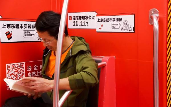 杭州地铁又㕛叒叕被京东超市双十一文案种成了草原!