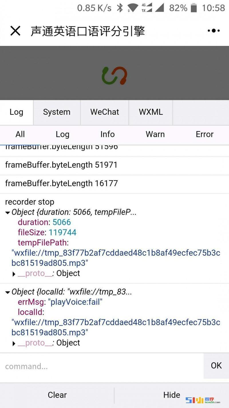 小程序丨【已解决】wx.playVoice无法播放录音的临时音频文件 ,已附代码 ... ...