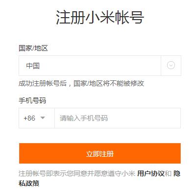 App产品上线指南