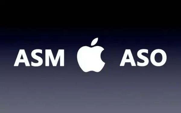 数据运营丨ASM与ASO狭路相逢,AMO或许才是App Store推广的王者!