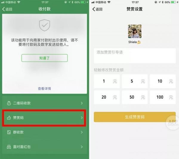 微信 iOS 版又更新了 Siri 能帮你发微信了!
