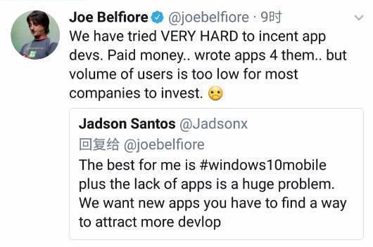 微软放弃最后挣扎  Windows Phone 终于死了