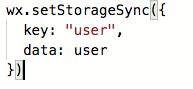 【已解决】setStorageSync 为什么报错