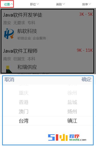 小程序丨【已解决】同一个页面picker-view与scroll-view冲突,求解?