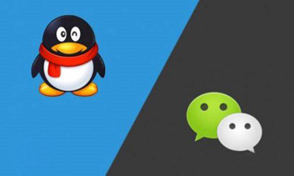 【午报】马化腾:微信推出后QQ做出了巨大的战略牺牲