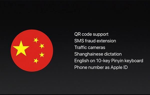 数据运营丨果粉感动哭!iOS 11专为中国增加的新功能:安卓侧目