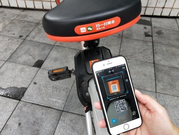 「摩拜单车」接入QQ扫码秒解锁 免押金还要送月卡