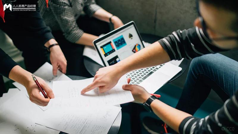 产品经理在工作中的沟通技巧:对象、场景、工具、过程及方式