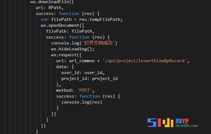 小程序丨【已解决】wx.downloadFile API是否有大小限制