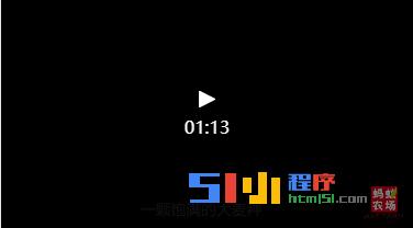 小程序丨【已解决】小程序中点击视频中任何位置开始播放
