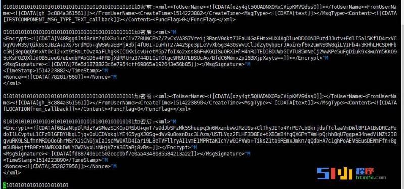 小程序丨【已解决】微信第三方全网发布检测是不是出现问题了?