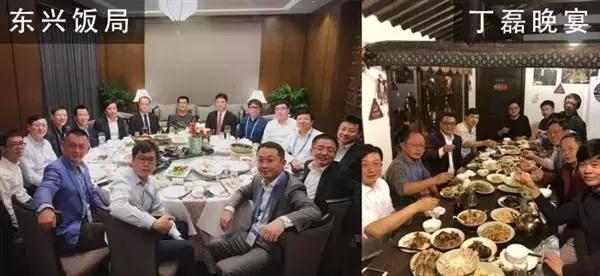 """乌镇""""家宴""""看腾讯投资版图:中国互联网大半壁江山在手"""