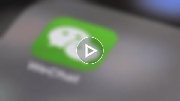 微信三大更新:革完短信的命,这次又要革电话的了