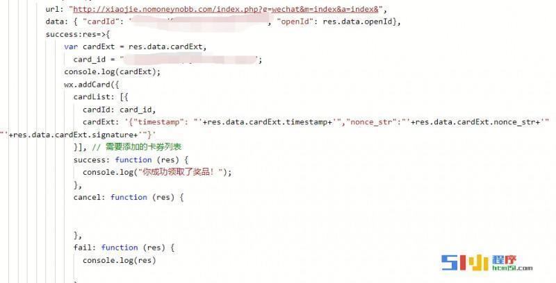 【已解决】小程序和公众号会员卡出现的问题&微信小程序教程 ... ...