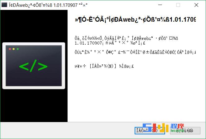 小程序丨【已解决】SDK在英文版windows下(至少安装时)乱码,能否提供英文版SDK+微信小程序教 ...