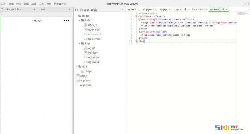 小程序丨【已解决】开发工具上是空白--小程序开发教程