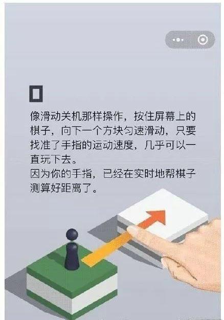 """微信小程序游戏""""跳一跳""""外挂刷分?腾讯:已在打击外挂"""