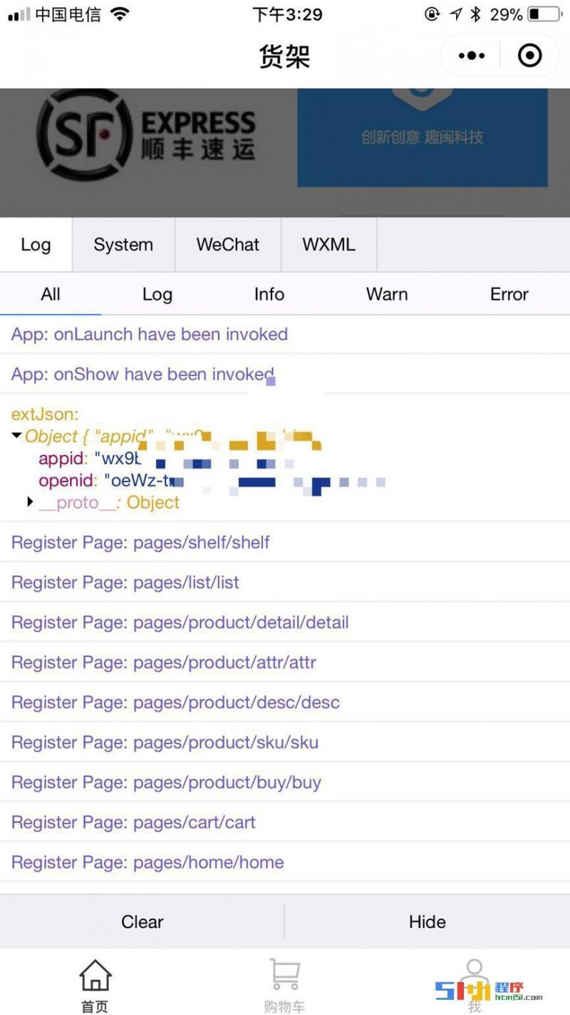 【已解决】微信小店小程序怎么实现跳转功能?##小程序开发教程 ... ...