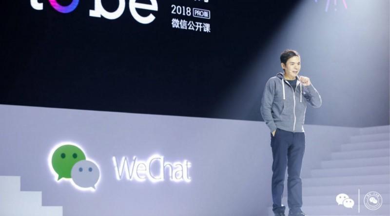 小程序丨耗费7年积攒10亿用户,张小龙带着他的微信将走向何方?