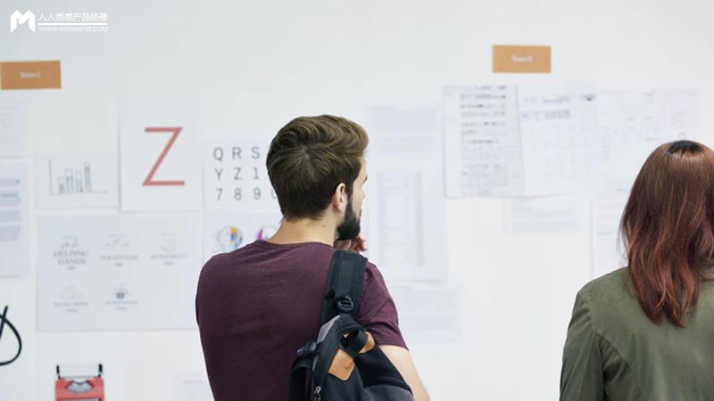 产品总结:如何规划用户体验优化?