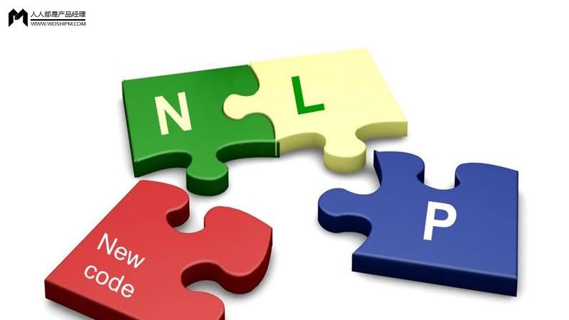 NLP基本功-文本相似度 | AI产品经理需要了解的AI技术通识