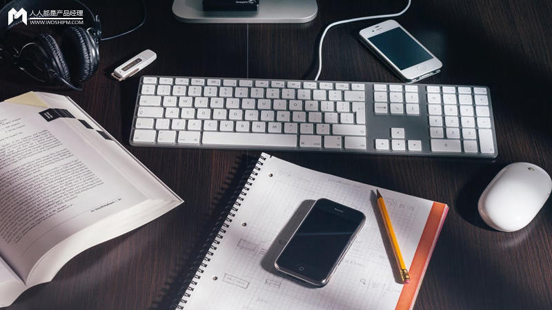 一条产品总监的日常:产品经理的四大境界与争论的四个阶段性心得